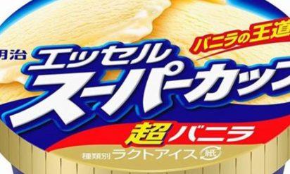 【衝撃!スーパーカップのバニラに〇〇かけると・・・】天才が現れた!?スーパーカップのバニラに「あの粉」をかけるとめちゃくちゃ美味いらしい!