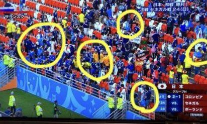 【最高かよ!日本代表がコロンビア代表を破った!】サッカー・ワールドカップ初戦、日本とコロンビアのサポーターを見てほしい!