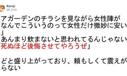 【男性さえも憧れてしまう、強くてたくましい女性って?】これも立派な女子力だ!惚れ惚れしちゃう男勝りなイケメン女子 6選!
