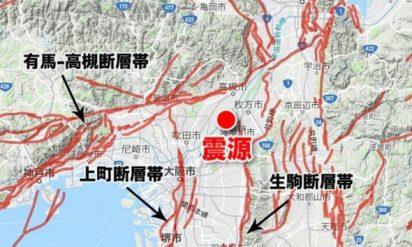 【速報】大阪高槻地震で気象庁が重大発表!!!(※画像あり)引き続き警戒を!