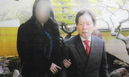"""【驚愕】紀州のドンファン野崎幸助の""""嫁の正体""""がガチでヤバい‥「彼女は日本ではなく…」"""