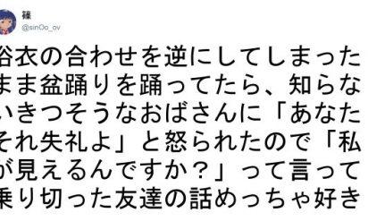 【最高にロックな友達は生涯語り継がれるでしょう!!】友人の武勇伝が「ハンパないって!」件 7選