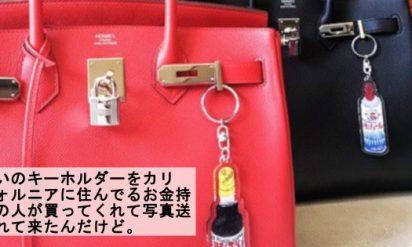【俺の名前は日本語でどういう意味なんだ?】この事実、本人に言うべき!?外国人に誤解を招いてしまった瞬間 6選