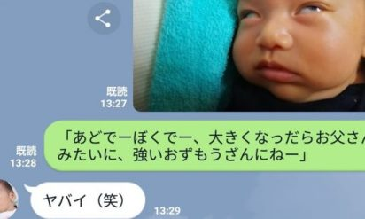【息子さんが産まれたことで「夫婦の関係に・・・」】子どもが生まれて会話が激変…?赤ちゃんが暴れまくる夫婦のLINEが話題に!