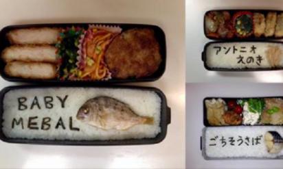 【神センス!面白くてほっこりするお弁当とは?】ノリで書いたダジャレが面白すぎる!爆笑愛妻手作り弁当10選