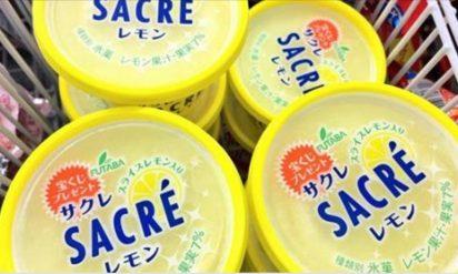 【「サクレ」の商品名の由来はサクサクレモンの略じゃない!】あなたも誤解してるかも!?『一般人の方が時々誤解しておられること』が面白い10選!