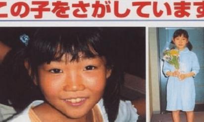 【不明15年】日本で一番ヤバい未解決の女児誘拐事件とは!?内容が衝撃的でエグすぎる‥
