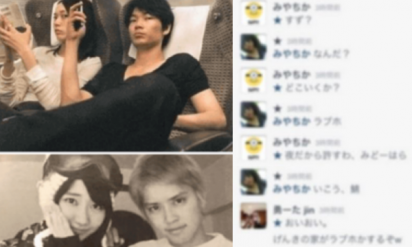 【衝撃画像】消される前に見て!有名芸能人同士のスキャンダル画像10選!
