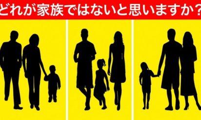 """【心理テスト】""""偽の家族のシルエット""""を選んでわかるあなたの家族観!最も家庭に向いていないのは‥?"""