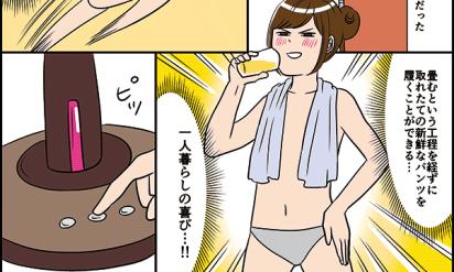 【衝撃】一人暮らしの女子あるあるを描いた漫画9選がリアルすぎてかなりエグいw