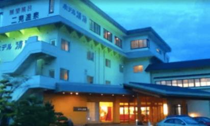 【衝撃】伊勢市の「ホテル清海」への告発が炎上!そこには誰もが絶句する光景が!(※画像あり)