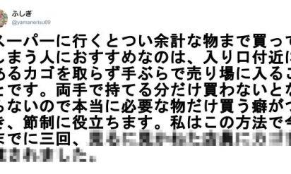【どうもNHKの佐川でーす!】まさかの展開 6選