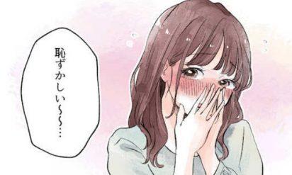 """【必見】「こんな彼女が欲しい!」男性の心をグッと掴む""""いい女""""のポイント7選"""