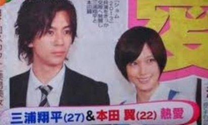 【驚愕】桐谷美玲と結婚報道の三浦翔平と「元カノ」の本田翼との破局理由がヒドすぎる‥