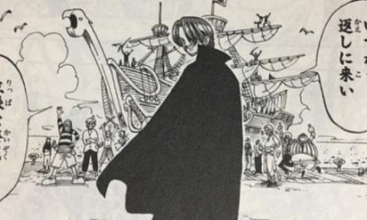 マジか!尾田栄一郎が衝撃発言!「実はワンピースの正体とラスボスとルフィの母親は全て1巻に出てる」