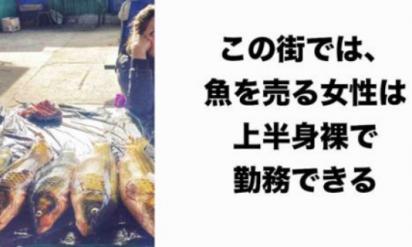 【衝撃】日本ではありえなさすぎて驚愕! 世界の都市の珍妙な事実9選