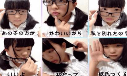 【驚愕】勘違い女の自撮り写メが痛すぎてヤバいw写メ5連発!