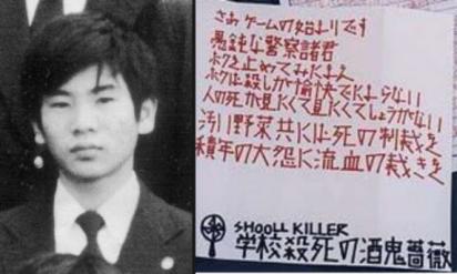 【衝撃】これはガチでヤバい‥日本で凶悪すぎる事件を引き起こした犯罪者たち10選