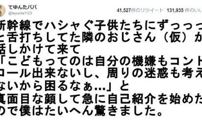 迷惑行為、日本社会にぶっ刺さる一言!センス抜群な皮肉のプロたち 7選!