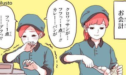 【パン屋のお姉さんがほのぼのコントしてて可愛かった !】毎日通いたくなる「かわいい店員さん」 6選