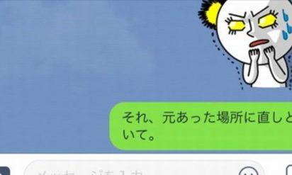 【関東では伝わらない!?「みんなが使う言葉とちゃうの?」】「関西人が標準語だと思ってる言葉」が話題11選