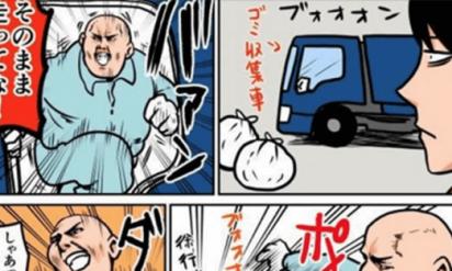 Twitterで話題!鴻池剛の「あるある」な爆笑漫画日記10選が面白すぎるwww