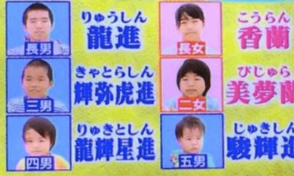 【衝撃】キラキラネーム(DQNネーム)を付けられた子供、その後の将来!ヤバすぎる末路に‥