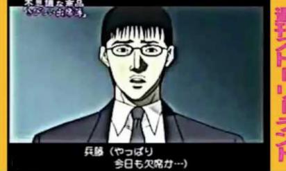 【動画あり】放送禁止になったアニメ!『週刊ストーリーランド』他9選