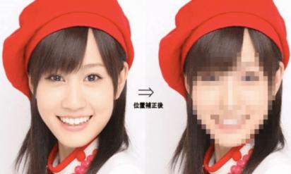 【驚愕】前田敦子の目を適正位置に修正すると‥こんな顔になるなんてっ!