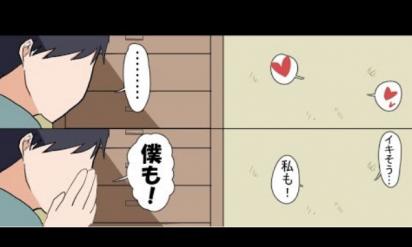 【コピペ漫画館】大人気漫画!「俺も」ってw 笑えるコピペを漫画化してみた!