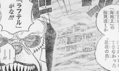 【ネタバレ】『ワンピース』ラフテルの場所が判明!ルフィとゾロの体にそのヒントが隠されていた!