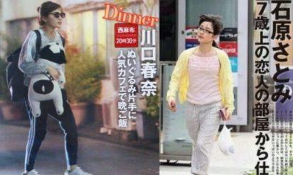 【これは衝撃的】ガッキーや坂口健太郎も!あまりにも私服がダサすぎる有名芸能人たち