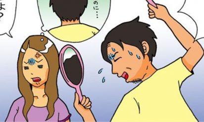 """【今朝あったはずなのに…夫の白髪がない!?】夫の""""消えた白髪""""で不倫に気付いた妻がとった行動とは?"""