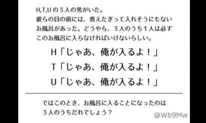 【それ県警本部長が辞任するレベルの不祥事だから!】日本人にしかわからない!海外で話したら全く理解されないであろうネタ 6選