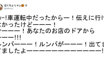 【ジャガイモむいたらヒヨコが生まれました(笑)】首痛なるわっ!何度見しても足りない衝撃の光景 7選