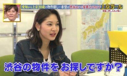【炎上】人気番組『ボンビーガール』で大失態→「放送事故並み」と、非難殺到!