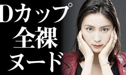 櫻井翔と破局して『報ステ』も降板した小川彩佳アナ、年内の退社と衝撃的写真集出版の極秘情報が漏洩