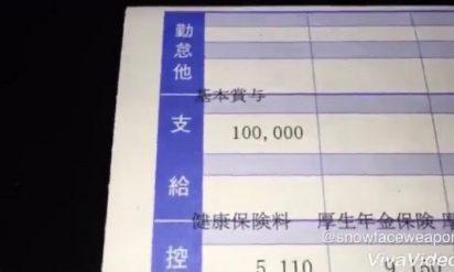 【驚愕】ユニクロ店長の幸せすぎるお給料www→さすがにこれは凄すぎる!