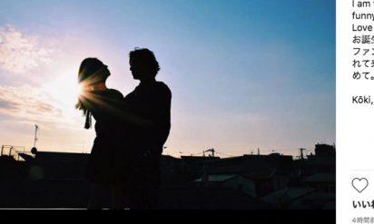 【父親とこのショットで写真撮るのとか絶対イヤ!】Koki,と木村拓哉の仲良しツーショットに衝撃 「体寄せ合うポーズ」に疑問の声も・・