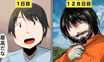 【漫画動画】もし人類滅亡して最後の1人になったら…?