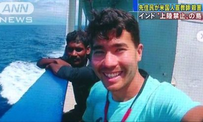 【衝撃】インドの禁じられた島に上陸した米国人、文明を拒む先住民に殺害される