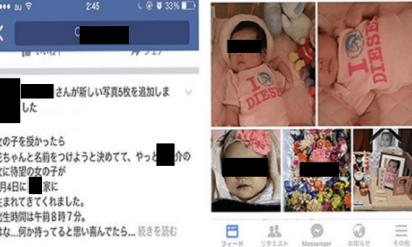 亡くなった赤ちゃんの顔写真をSNSに投稿したDQNママに賛否両論の大炎上!