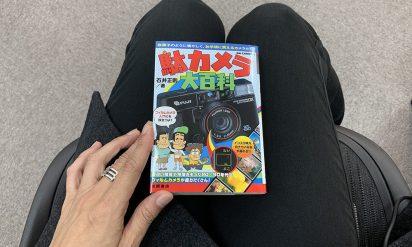 【※画像あり】ヤフオクで442円の中古カメラを買ったら中に31年前のフィルムが入っていたので現像してみた結果→泣ける写真データだった…
