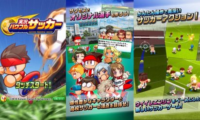 【無料アプリ】サッカー選手を育成して戦う「パワサカ」にハマる人が続出中!