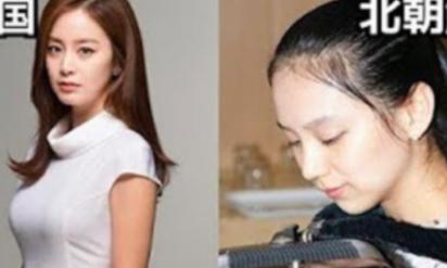 同じ人種なのに差がありすぎる!北朝鮮女性と韓国女性の違い5選!