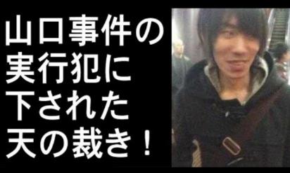 【衝撃】NGT48山口真帆を襲った犯人に衝撃の新事実判明…ヤバ過ぎ…