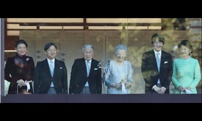 """秋篠宮さまが一般参賀で両陛下より前に出た""""理由""""に一同激怒!"""