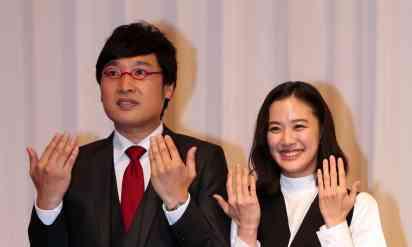 【週刊文春】蒼井優と結婚した山里亮太に文春砲wwwwww