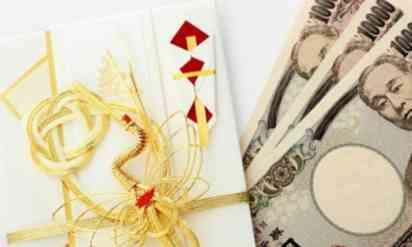【驚愕】結婚式に来た友人がくれたご祝儀袋に3万11円が入ってた!「小銭入ってたぞ」とメールしたら…