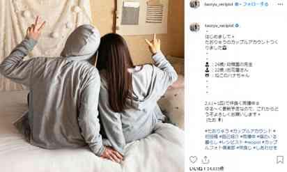 横浜流星と土屋太鳳のリアルな同棲カップルインスタに「心が痛くて見ていられない」